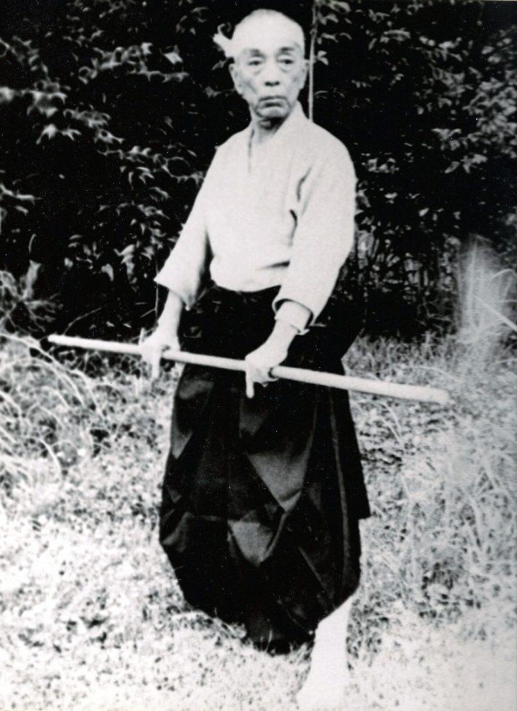 Toshitsugu Takamatsu Ninjutsu